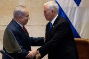 Jerusalem: US embassy to move by end of 2019 – Pence