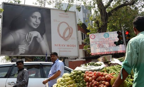 Nirav Modi fraud investigation makes first arrests