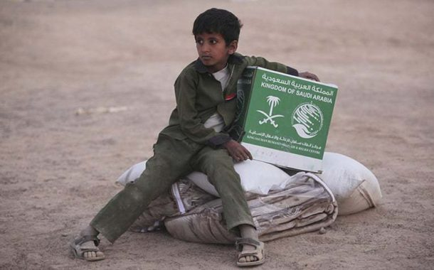 Despite being at war against rebels, Saudi Arabia continues to send aid to Yemen